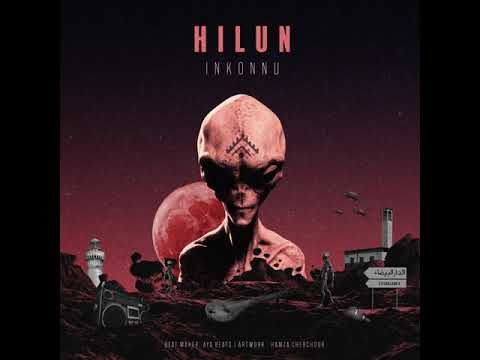 Youtube: INKONNU – HILUN (Official Audio) Prod.By AYA BEATS