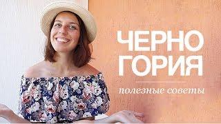 видео Советы отдыхающим или лучшие места о. Крит