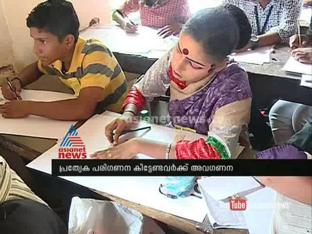 Government neglect special school students  : Special school festival 2014