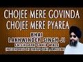 Bhai Lakhvinder Singh (Farehgarh Sahib Wale) - Chojee Mere Govinda - So Satgur Pyara