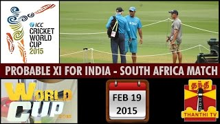 ICC Cricket World Cup 2015 : Probable Indian XI for India – South Africa Crunch Match