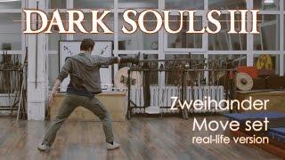 Dark Souls 3 Zweihander move set [real-life version]