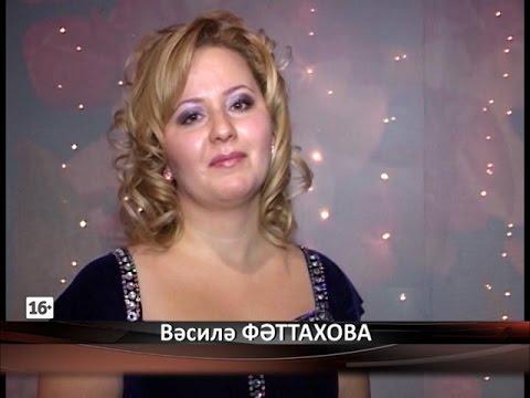 Новости Белорецка от 28.01.16 На башкирском языке