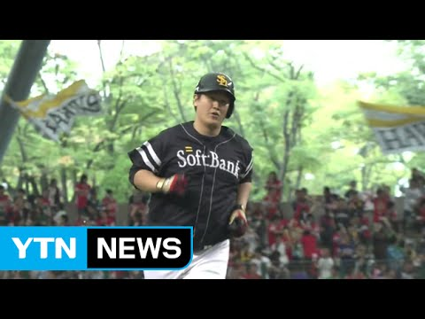 Lee Dae-Ho signs minor league deal with MLB's Seattle Mariners / YTN