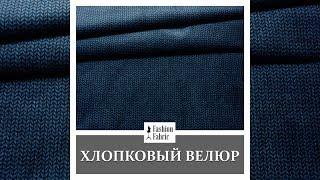 видео Правильный выбор штор и ткани для них