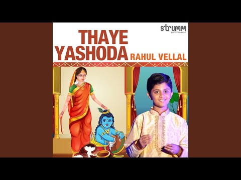 Thaye Yashoda