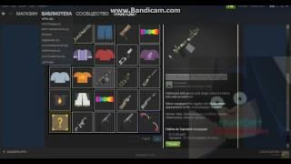 Как сменить текстуры на оружие в Unturned