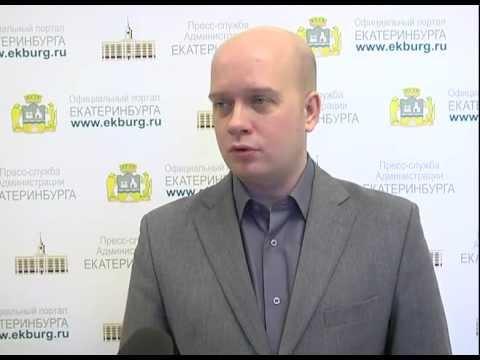 Приглашение водителей на работу в ДЭУ Екатеринбурга.