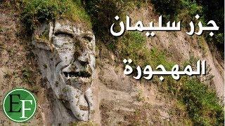 5 مناطق لا يجرؤ أحد على زيارتها إلا الشجعان .. ماذا عنك؟؟
