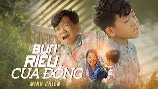 Bún Riêu Cua Đồng ♩ Minh Chiến   Nhạc Thiếu Nhi Cảm Động Hay Nhất Hát Về Mẹ   Nhạc Thiếu Nhi Cho Bé