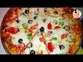 طريقة عمل البيتزا طريقة عمل البيتزا بمكس الجبن من عجينة البيتزا المجمدة بالبيت فيديو من يوتيوب