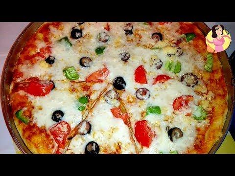 صورة  طريقة عمل البيتزا طريقة عمل البيتزا بمكس الجبن من عجينة البيتزا المجمدة بالبيت طريقة عمل البيتزا من يوتيوب