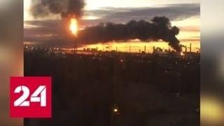 Մոսկվայում նավթավերամշակման գործարան է այրվում. տեսանյութ