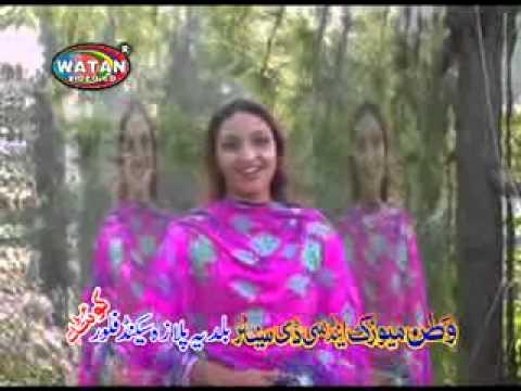 Afshan Zaibi Ghar Aya Maira Pardaisi 39  YouTube