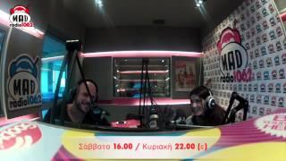 Οι REC παραγωγοί του Μad Radio 106,2! (The Radio Stars trailer)