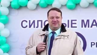 Силовые машины - Завод Реостат. День завода -2018