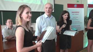 Вручение дипломов ГУУ 2012