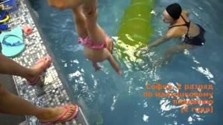 AQUABABY - Первые в мире соревнования по плаванию среди крох  23 11 2014