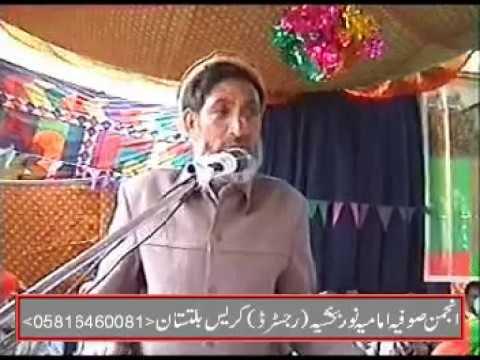 Sofia Imamia Noorbakhshia :Yom-e-Hussain Jalsa Machulo 2012 Part 2/3