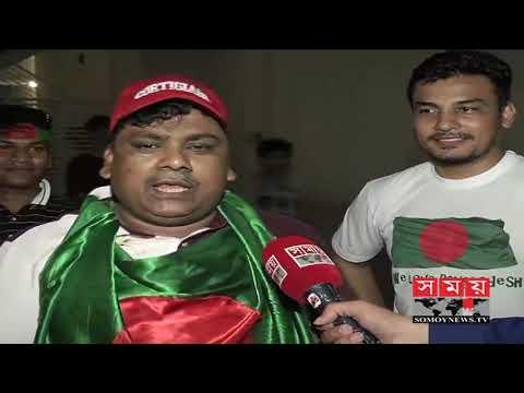 Asia Cup 2018 | ম্যাচ জয়ে বাঁধভাঙা উল্লাসে দুবাইয়ের বাঙালি প্রবাসীরা | Sports News