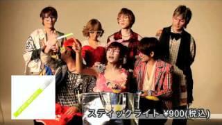 "http://avex.jp/aaa/ AAA ""Buzz Communication"" Tour 2011グッズ紹介:ス..."