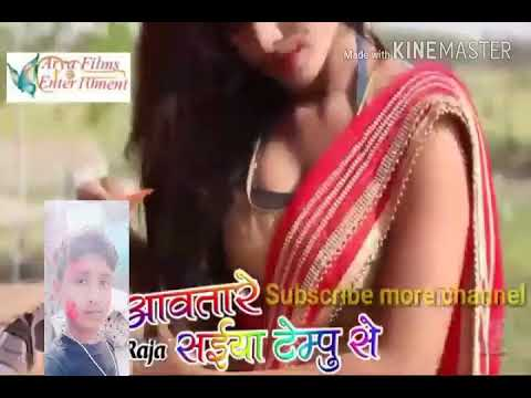 Bani Ham Nahaile Aaj Sempu Se Aawtare Saiya Hamar Tempu Se Video Song