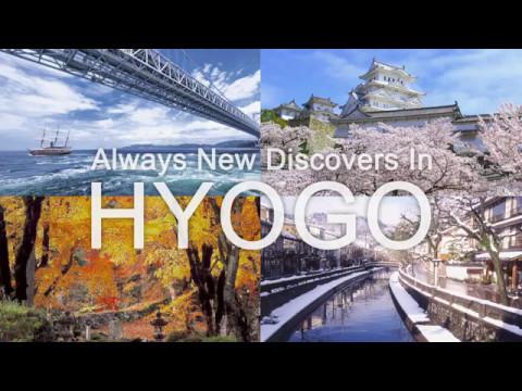 HYOGO SHIKI