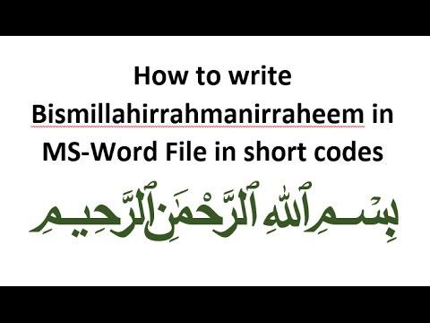 how to write bismillahirrahmanirraheem in short steps  YouTube
