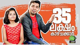 Thwaha Rasoolinte │Sreya & Ziya Ul Haq │New Album Song 2016|buraq|oppam fame