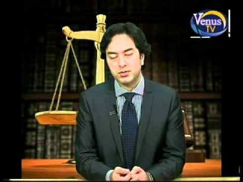 Immigration Law with Zain Malik 04-12-2011.flv
