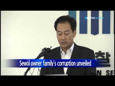 Sewol ferry owner's family embezzles over 179BN won / YTN