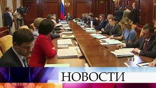 Д.Медведев провел заседание правительственной комиссии по контролю за иностранными инвестициями.