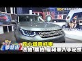 ??LSUV?? Land Rover?????????????2017.08.22