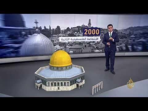 قرارات القمم العربية بشأن القدس  - نشر قبل 10 ساعة