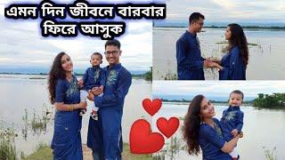 এমন দিন জীবনে বারবার ফিরে আসুক | বাইশটিলা বিমানবন্দর রোড সিলেট | Tamanna Nasir | Bangla vlog