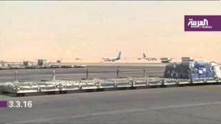 تأسيس مناطق حرة ضمن مطاري الرياض وجدة