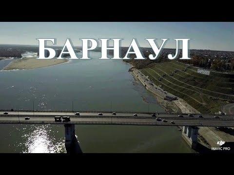 Город Барнаул - 2018. (Dji Mavic Pro).