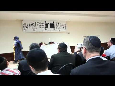 Yeshiva Darchei Noam(1)