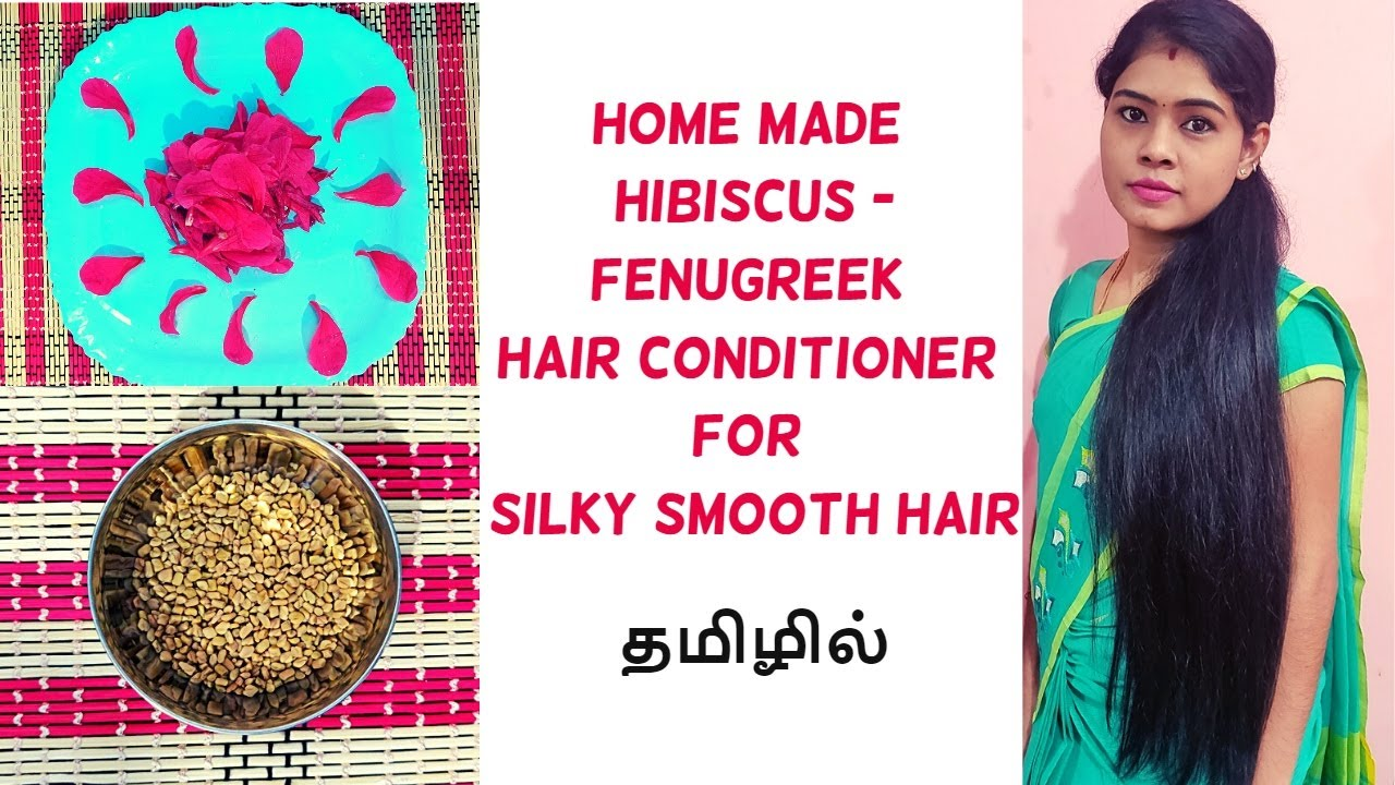 Dry Hair Solution - Smooth & Shiny Hair in 1st use itself | DIY Hair Conditioner| Hair Mask in tamil