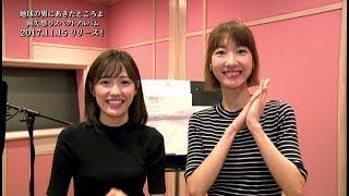 柏木由紀&渡辺麻友(AKB48)/UFO (from「阿久悠リスペクト・アルバム」) 渡辺麻友 検索動画 15