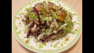 Салат из курицы с хурмой. Диетический перекус.