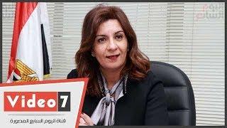 رسالة وزيرة الهجرة للمصريين فى الخارج قبل الانتخابات الرئاسية