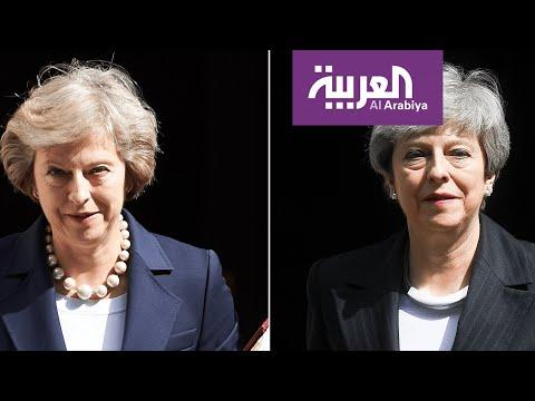 تيريزا ماي بعد ثلاثة أعوام من رئاسة الوزراء.. كيف تغيرت لغتها؟  - نشر قبل 13 دقيقة