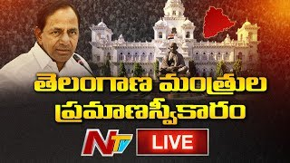 Telangana Cabinet Expansion LIVE || Telangana Ministers Swearing in Ceremony LIVE | NTV LIVE