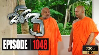 Sidu | Episode 1048 18th August 2020 Thumbnail