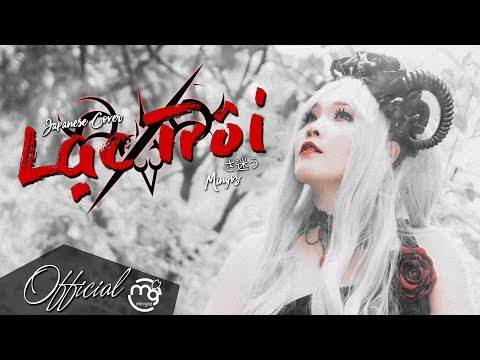 SƠN TÙNG M-TP | LẠC TRÔI (LOST/さ迷う) | JAPANESE COVER BY MINGOZ | EPIC MUSIC HALLOWEEN VERSION