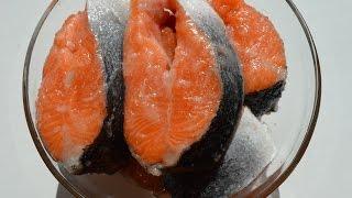 Как солить красную рыбу в домашних условиях. Маринуем лосося.(Предлагаю вашему вниманию простейший рецепт засолки рыбы. Солить красную рыбу очень быстро. Лосось получае..., 2015-10-08T09:49:16.000Z)
