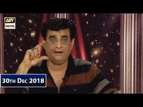 Sitaroon Ki Baat Humayun Ke Saath - 30th December 2018 Mp3
