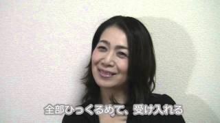 三浦和人 - 幸せのカタチ