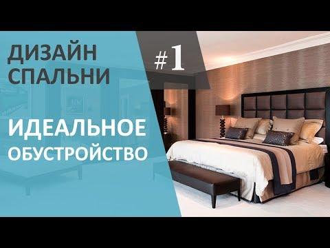 Ремонт Квартиры: 13 - Обои и мебель на кухне
